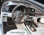 Коврики в салоне BMW-7 G13