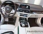 Автоковрики BMW-7 G13