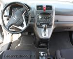 Коврики в салоне Honda CR-V
