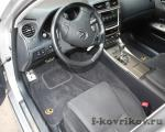 Коврики в салоне Lexus IS250